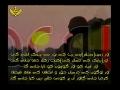 حزب اللہ مجاھد کا وصيۃ نامہ Hizballah Martyr Will #29 - URDU