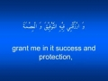 Dua for the 29th Day of the Month of Ramadhan