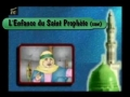 L enfance du Saint Prophete saw - French