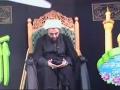 Agha Ghulam Hurr Shabbiri - Islam-e-Haqiqi Majlis02 -URDU