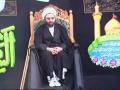 Ghulam Hurr Shabbiri - Islam-e-Haqiqi Majlis03 -URDU