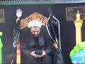 Ghulam Hurr Shabbiri On Islam e Haqiqi Majlis Eight URDU IEC Houston - Urdu