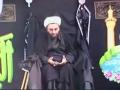 Ghulam Hurr Shabbiri On Islam e Haqiqi - Majlis 9 - URDU IEC Houston