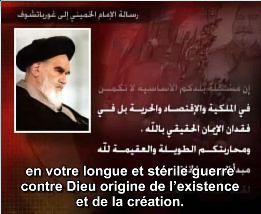 Biographie Imam Khomeini - Episode 9 - Arabic Sub French