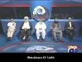 Hasan Nisar Myth of Islamic Civilization - Urdu