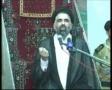 [CLIP] Hussain ke naam se dokha na khao By Ustad Agha Jawwad Naqvi - Urdu