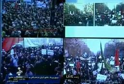 Iran - Millions March to Protest Ashura Insult - Part 9 - Farsi