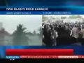Two Blasts in Karachi on Mourners - 22 Martyred - 5th February 2010 - English