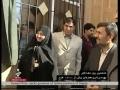 President Ahmadinejad - Educational Institute Opening Ceremony - 4th Feb 2010 - Farsi