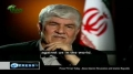 [3/3] About Islamic Revolution and Islamic Republic - English