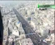 [AIRPLANE VIEW] Millions Celebrate Islamic Revolution - 11Feb10 - All Languages