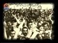 Yaadgar Waqiyat - Inqilab-e-Islamic Documentary - Part 4 - NaMumkin Mission - Urdu