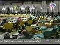 Islamic Summit on Al-Quds -Consensus of all Muslim Nations -Arabic