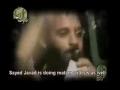 Helali - Poshdeh Hizbullah with english subtitles