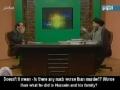 Shia and Sunni love Hussain - Wahabis Do Not - 1 of 6 - Arabic sub English