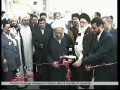 President Ahmadinejad - Meets Ulema and Marajae of Qom - March 2010 - Farsi