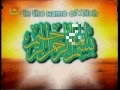 Animation-Heavenly Stories-Part 5- The Companion of the Afflicted - Farsi Sub English