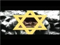 [URDU Documentary] Holocaust: Haqeeqat ya Afsana - Part 1/2