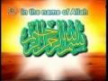 Animation - Heavenly Stories - Imams Prayer - Part 8 - Farsi Sub English