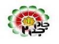 News in Brief  - April 16th 2010 - Farsi
