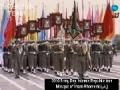 Islamic Republic Iran, Army Day 2010 - All Languages