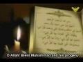Dua Kumayl bin Ziyad - Arabic Sub English
