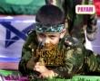 I am Hussaini Soldier - Labaik Hizbollah - Urdu