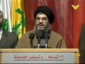 Nasrallah: We are not part of any Alliances - Arabic sub English