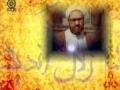 USTAD SHAHEED MURTAZA MUTAHHARI - Documentary and Speech -  Farsi