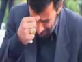 Father of Mahmoud Ahmadinejad Funeral - Farsi sub English