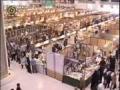 Tehran Book Fair - Largest and Biggest -News report - Farsi