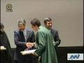 News in Brief - May 11th 2010 - Farsi