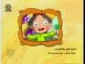 Kids Program -  Tehran Book Fair Cartoon Character Ariya Visiting and interviewing Kids - Farsi