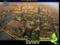 Mashad Documentary - Information on Sehan-e-Inqalab-e-Islami from Harram of Imam Reza as - Farsi