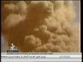 Short Documentary on Khorramshahr Liberation - 1 - Farsi