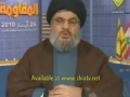 [ARABIC] Sayyed Hassan Nasrallah - Speech on 10th Anni Liberation - 25 May 2010