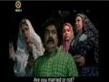 Irani Drama Serial - Within 4 Walls - Episode 7 - Farsi with English Subtitles