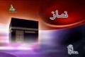 [3] Amozish Namaz   آموزش نماز - Urdu