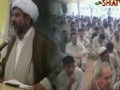 **Announcement** MWM Long March Ultimatum to Pakistan Government - On 4 July 2010 to Quetta - Urdu