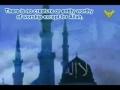 Dua Wahda - Arabic Sub English