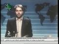 June 4 1989 - Death News Imam Khomeini (ra) Interview With Jamaran Citizens 2010 - Farsi
