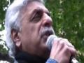 Freedom Flotilla Massacre protest | Tariq Ali | London 31 May 2010 - English