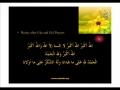 EID Day Services - Arabic English
