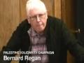 Gaza Flotilla Testimonies | Bernard Regan | Palestine Solidarity Campaign meeting | London | Jun 9, 2010 - English