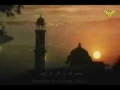 Munajaat Shabaniyah - Arabic Sub English
