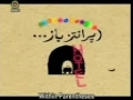 Irani Drama Series with New Story in each Drama - Within Parentheses - Farsi with English Subtitles
