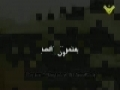 al-Aqsa are calling upon you - Arabic English
