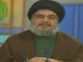 Sayyed Hassan Nasrallah - Speech On 16th July 2010 - Arabic
