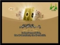 Al-Quran - Para 14 - Part 1 - Arabic sub English