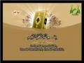 Al-Quran - Para 14 - Part 2 - Arabic sub English